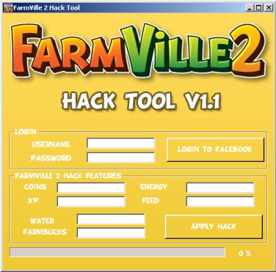 hack tool keygen что это